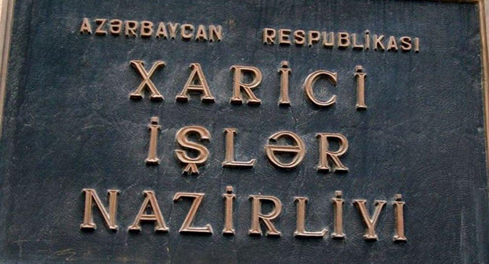 Azərbaycan XİN