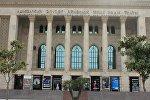 Akademik Milli Dram Teatri