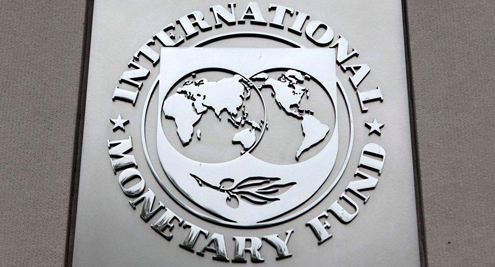 Beynəlxalq Valyuta Fondu