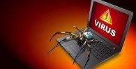 kompüter virusu
