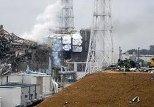 АЭС авария Япония Фукусима
