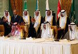 Лидеры стран Персидского залива