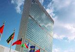 ЗДАНИЕ ООН