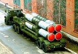 Зенитно-ракетный комплекс С-300 ПМУ1