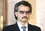 Саудовский принц Аль-Валид бен Талаль