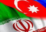 Коллаж:флаги Ирана и Азербайджана