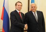 Визит председателя Госдумы РФ С. Нарышкина в Баку