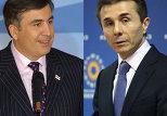 Саакашвили-Иванишвили
