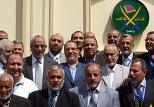 Братья-мусульмане