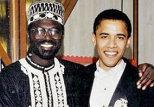 Малик и Барак Обама