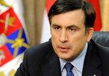 Президент Грузии Михиел Саакашвили