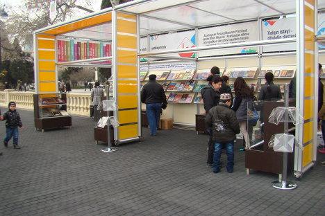 Павильон книжной выставки-продажи в Национальном парке