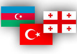 Флаги Азербайджана, Грузии и Турции