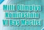 Генеральная ассамблея Национального олимпийского комитета Азербайджана