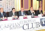 Встреча членов Каспийско-Европейского Интеграционного Делового Клуба (CEIBC) с председателем Государственного таможенного комитета (ГТК) Азербайджана Айдыном Алиевым