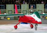 Иранский беспилотный летательный аппарат