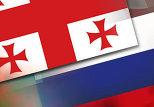 флаги РФ - Грузия