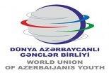 Союз азербайджанской молодежи мира