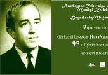 Гаджи Ханмамедов