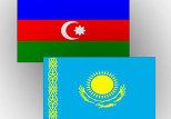 Флаг Азербайджан-Казахстан