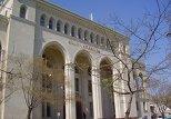 Национальная библиотека имени М.Ф Ахундзаде