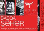 Выставка «Другой Город» состоится в галерее Yay