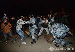 Беспорядки в Западном Бирюлево