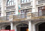 Счетная палата Азербайджана