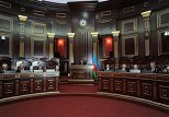 Верховный суд АР