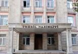 Министерство образования Азербайджана