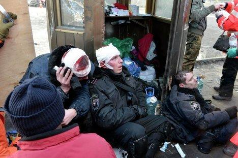 Киев-столкновения