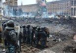 Киев - 20 февраля