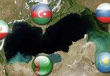 каспийская пятерка (Азербайджан, Казахстан, Россия, Туркменистан и Иран)