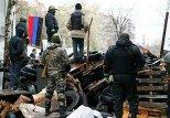 Спецоперация Украина