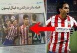 Иранские СМИ стирают с футболок Атлетико надпись «Азербайджан»