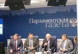 Круглый стол в Москве