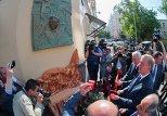 В Москве открытие мемориальной доски Кара Караева