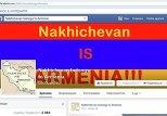 Очередная провокация армян на Facebook – теперь претендуют на Нахчыван