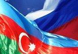 Россия-Азербайджан