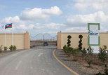 химико-промышленный парк