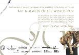 выставка Jewels of the World