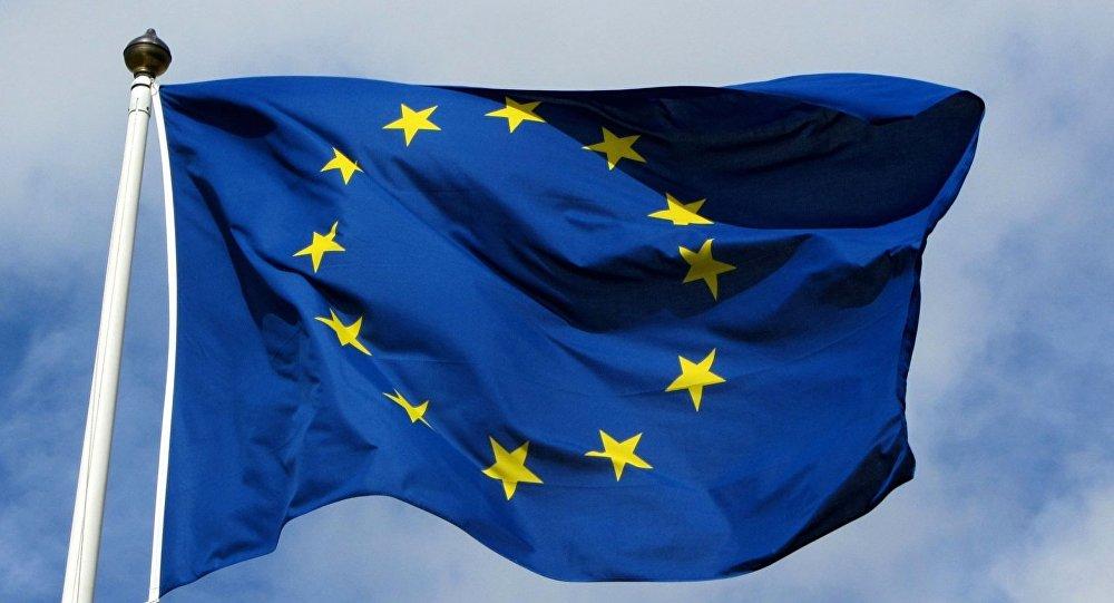 Avropa İttifaqı