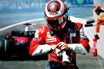 Гонки Формула-1