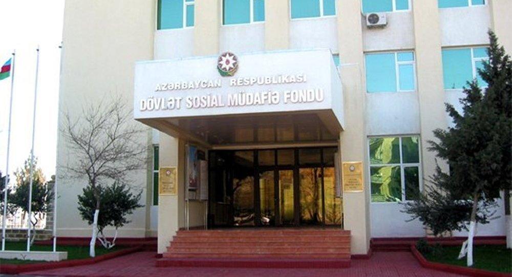 Dövlət Sosial müdafiə fondu