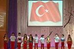 Baku Modern School Международный день стран