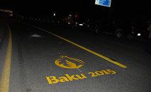 отдельная полоса на дороге для участников и гостей Евроигр