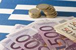 МВФ Греция