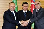 Elmar Məmmədyarov Mövlud Çavuşoğlu Rəşid Meredov