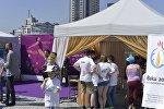 Презентация Евроигры Баку Киев
