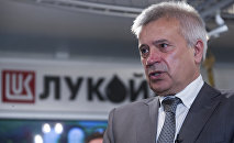 Брифинг президента ОАО Лукойл Вагита Алекперова